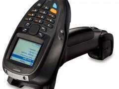 Qualtin a Motorola MT2090
